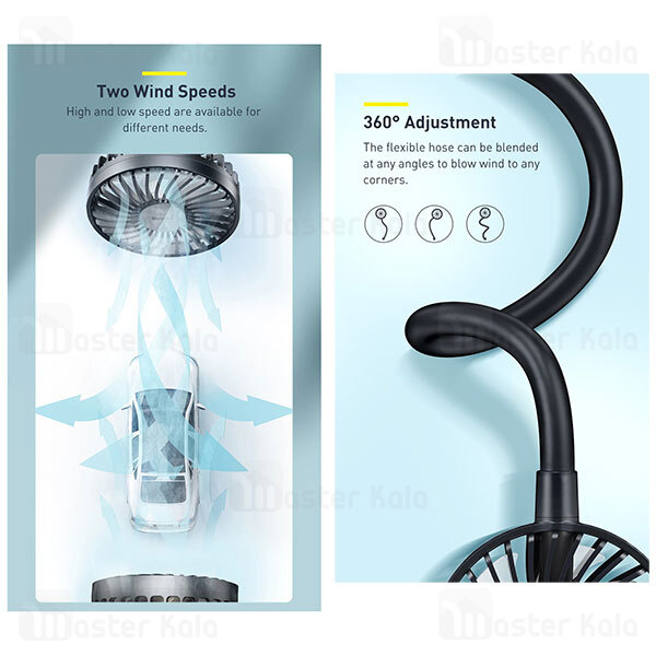 پنکه صندلی اتومبیل بیسوس Baseus Blustery Car Two-Headed Vehicle Fan CXJF-01 دارای دو فن