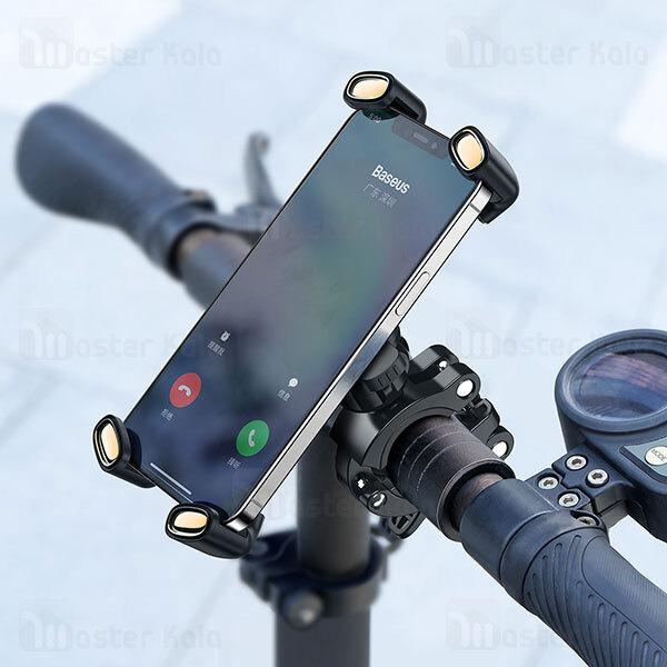 هولدر بیسوس Baseus Quick To Take Cycling Holder SUQX-01 مناسب دوچرخه و موتور