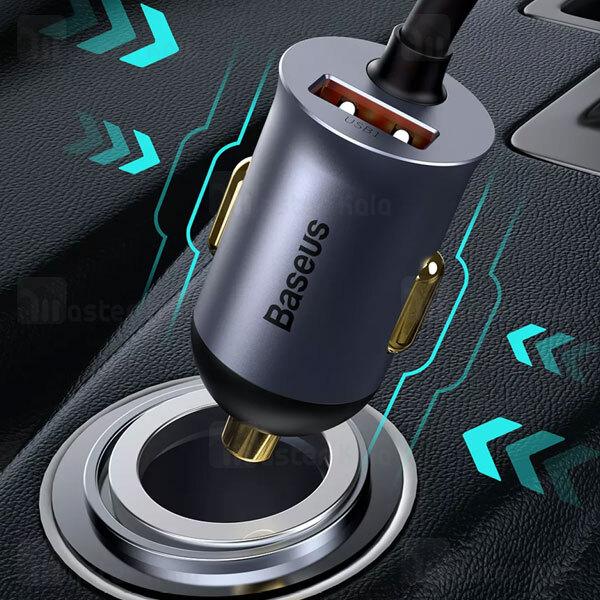 شارژر فندکی بیسوس Baseus Share Together CCBX-120U3 CCBT-B0G Car Charger دارای 4 پورت و توان 120 وات