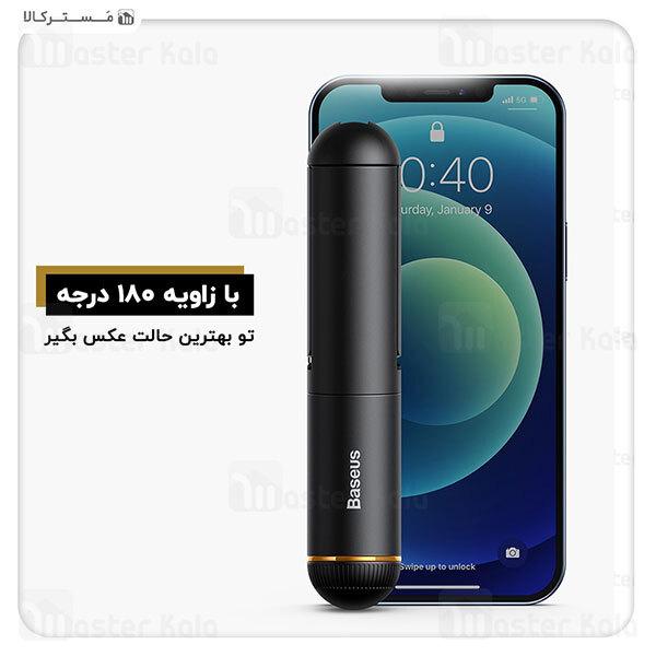 مونوپاد شاتر دار بیسوس Baseus Ultra Mini Bluetooth Folding Selfie Stick SUDYZP-G01
