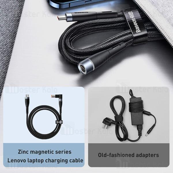 کابل شارژر مگنتی لپ تاپ لنوو بیسوس Baseus Zinc Lenovo Type C to DC CATXC-Y01 طول 2 متر توان 100 وات