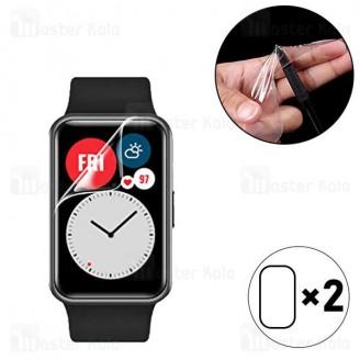 پک 2تایی محافظ نانو ساعت هوشمند هواوی Huawei Watch Fit TPU Screen Protector 2Pcs