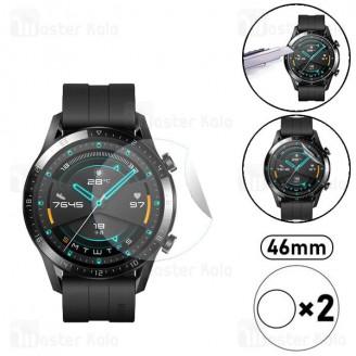 پک 2تایی محافظ نانو ساعت هوشمند هواوی Huawei Watch GT2 46mm TPU Screen Protector 2Pcs