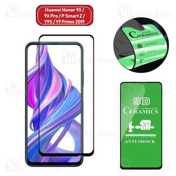 محافظ صفحه نانو سرامیک تمام صفحه تمام چسب Huawei Y9s / Y9 Prime 2019 / P Smart Z / Honor 9X / 9X Pro