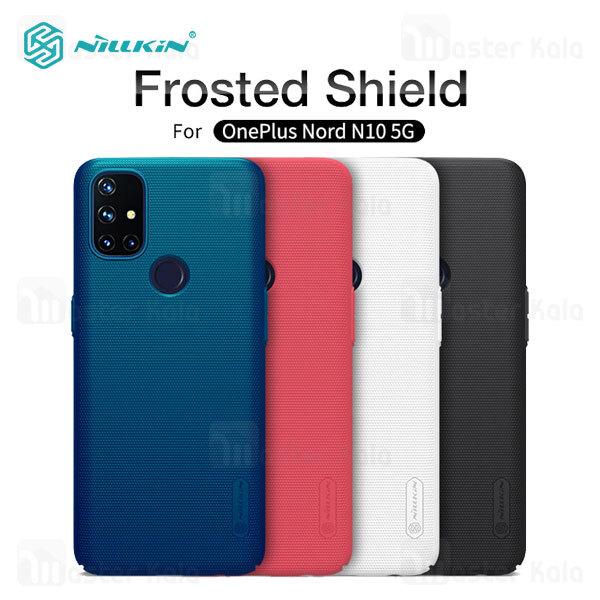 قاب محافظ نیلکین وان پلاس OnePlus Nord N10 5G Nillkin Frosted Shield