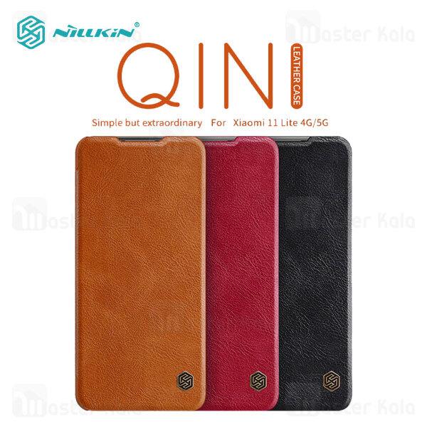 کیف چرمی نیلکین شیائومی Xiaomi Mi 11 Lite / Mi 11 Lite 5G Nillkin Qin Leather Case