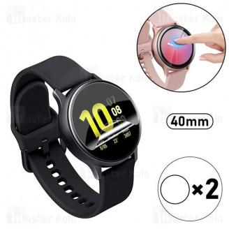 پک 2تایی محافظ نانو ساعت هوشمند سامسونگ Samsung Active 2 40mm TPU Screen Protector 2Pcs