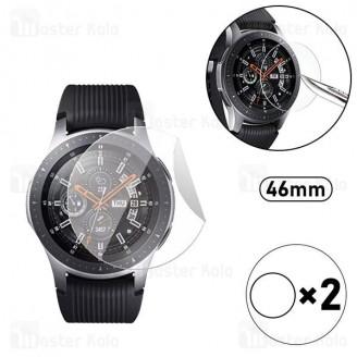پک 2تایی محافظ نانو ساعت هوشمند سامسونگ Samsung Galaxy Watch 46mm SM-R800 TPU Screen Protector 2Pcs