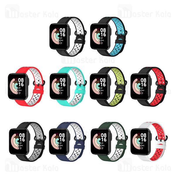 بند سیلیکونی طرح نایکی ساعت هوشمند شیائومی Xiaomi Mi Watch Lite / Redmi Watch Sports Silicone Band