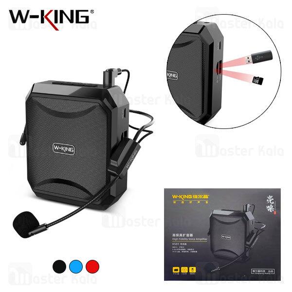 اسپیکر بلوتوث دبلیو کینگ W-King KS01 Voice Amplifier Speaker توان 5 وات رم و فلش خور با میکروفون