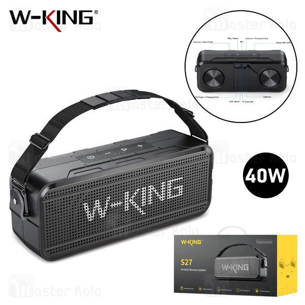 اسپیکر بلوتوث دبلیو کینگ W-King S27 Portable Wireless Speaker توان 40 وات رم و فلش خور