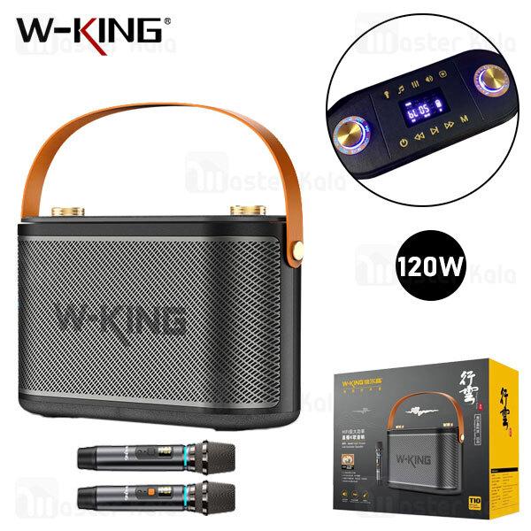 اسپیکر بلوتوث دبلیو کینگ W-King T10 Wireless Speaker توان 120 وات رم و فلش خور با دو عدد میکروفون