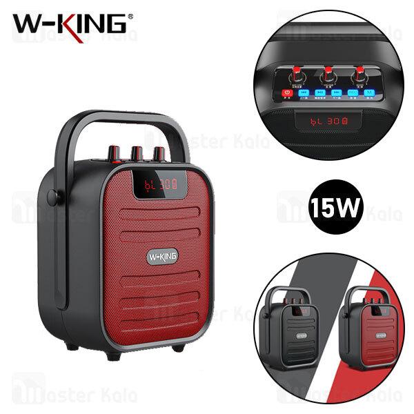 اسپیکر بلوتوث دبلیو کینگ W-King T5 Mini Bluetooth Speaker 15W رم و فلش خور و توان 15 وات