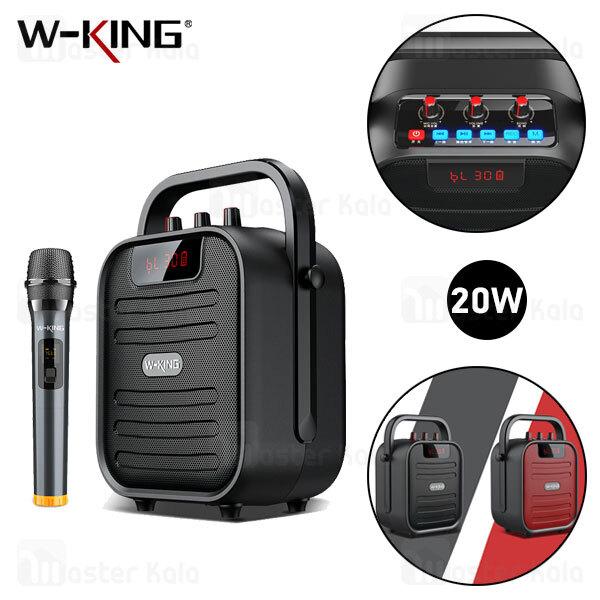اسپیکر بلوتوث دبلیو کینگ W-King T5 Bluetooth Speaker 20W رم و فلش خور توان 20 وات دارای میکروفون