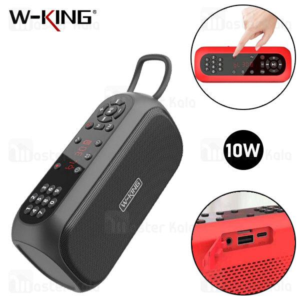 اسپیکر بلوتوث دبلیو کینگ W-King X3 Portable Wireless Speaker توان 10 وات رم و فلش خور