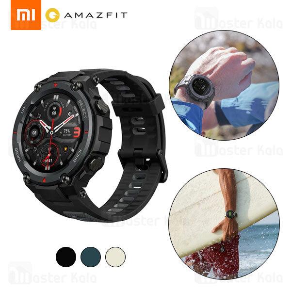ساعت هوشمند شیائومی Xiaomi AmazFit T-Rex Pro Smartwatch گلوبال