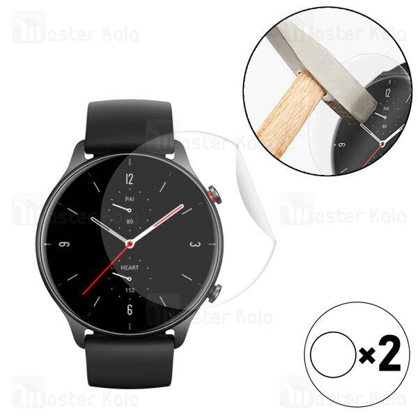 پک 2تایی محافظ نانو ساعت هوشمند شیائومی Xiaomi Amazfit GTR 2e TPU Screen Protector 2Pcs
