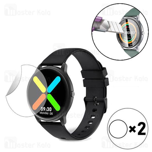 پک 2تایی محافظ نانو ساعت هوشمند شیائومی Xiaomi IMILAB KW66 TPU Screen Protector 2Pcs