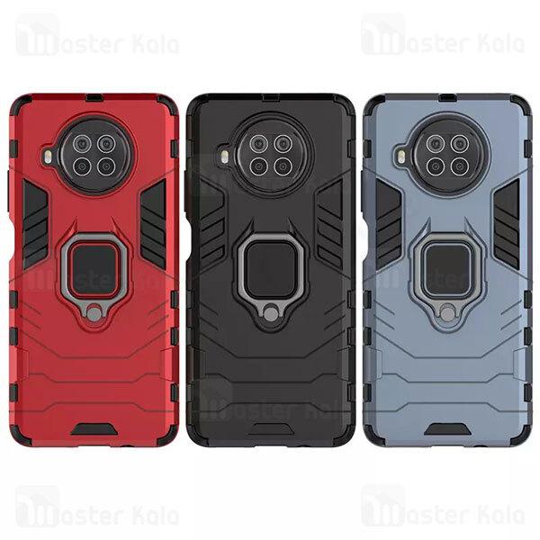 گارد ضد ضربه انگشتی Xiaomi Mi 10T Lite 5G / Redmi Note 9 Pro 5G Keysion Shockproof Armor Ring