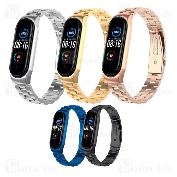 بند فلزی دستبند سلامتی شیائومی Xiaomi Mi Band 5 / 6 Bead 3 Wrist Strap