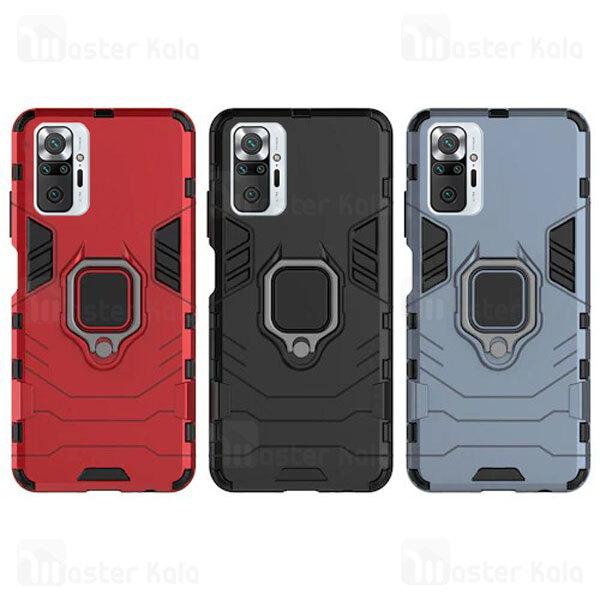 گارد ضد ضربه انگشتی شیائومی Xiaomi Redmi Note 10 pro / Note 10 Pro Max KEYSION ShockProof Armor Ring