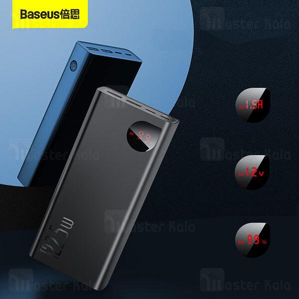 پاوربانک 30000 فست شارژ بیسوس Baseus Adaman Metal Digital Display QC3.0 PPIMDA-C0A توان 22.5 وات