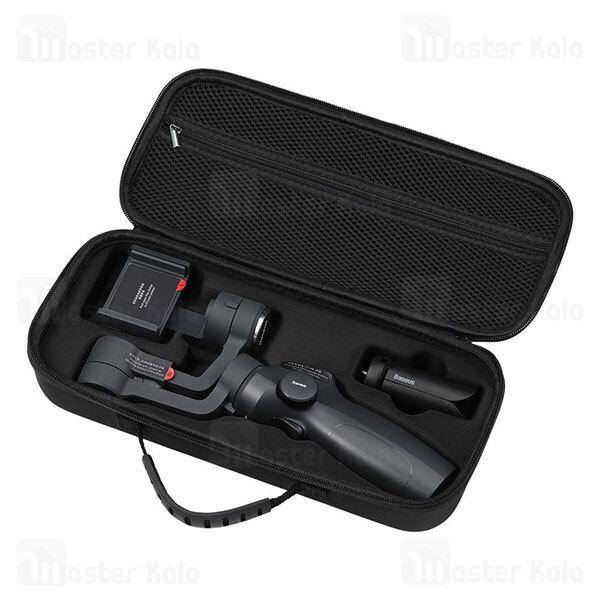 کیف محافظ گیمبال و سه پایه بیسوس Baseus Handheld Gimbal and Tripod Storage Organizer SUYT-F01
