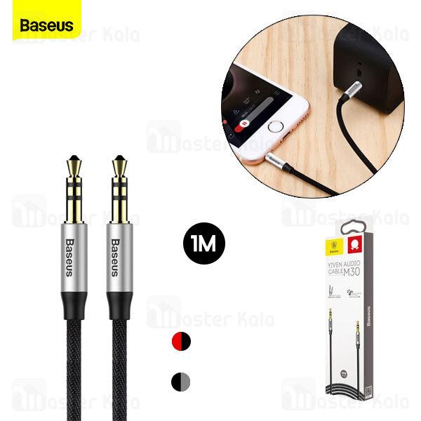 کابل انتقال صدا بیسوس Baseus M30 Yiven CAM30-BS1 به طول 1 متر
