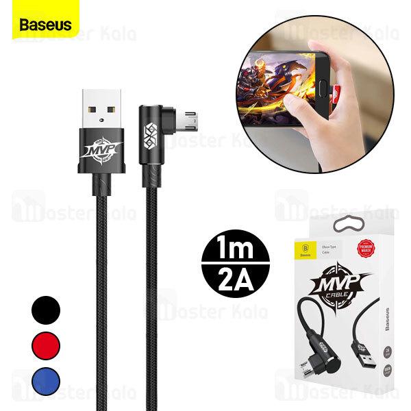 کابل میکرو یو اس بی بیسوس Baseus MVP Elbow Type Cable CAMMVP-A01 طول 1 متر