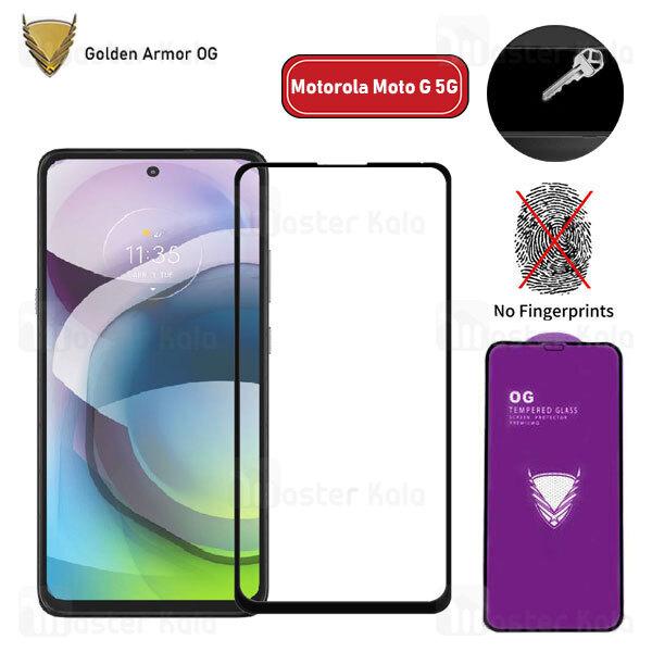 محافظ صفحه شیشه ای تمام صفحه تمام چسب OG موتورولا Motorola Moto G 5G OG 2.5D Glass