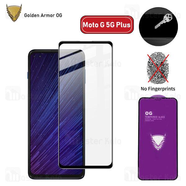 محافظ صفحه شیشه ای تمام صفحه تمام چسب OG موتورولا Motorola Moto G 5G Plus OG 2.5D Glass
