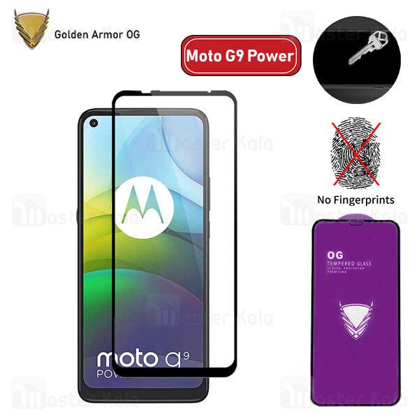 محافظ صفحه شیشه ای تمام صفحه تمام چسب OG موتورولا Motorola Moto G9 Power OG 2.5D Glass