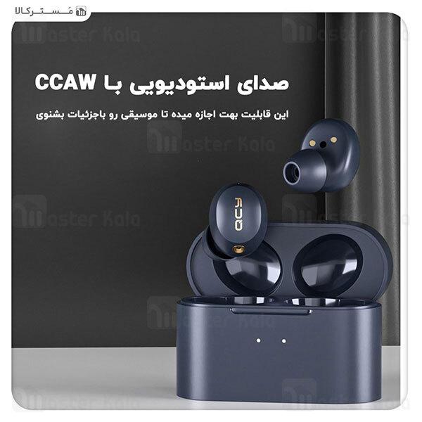 هندزفری بلوتوث دوگوش کیو سی وای QCY HT01 Hybrid ANC True Wireless Earbuds