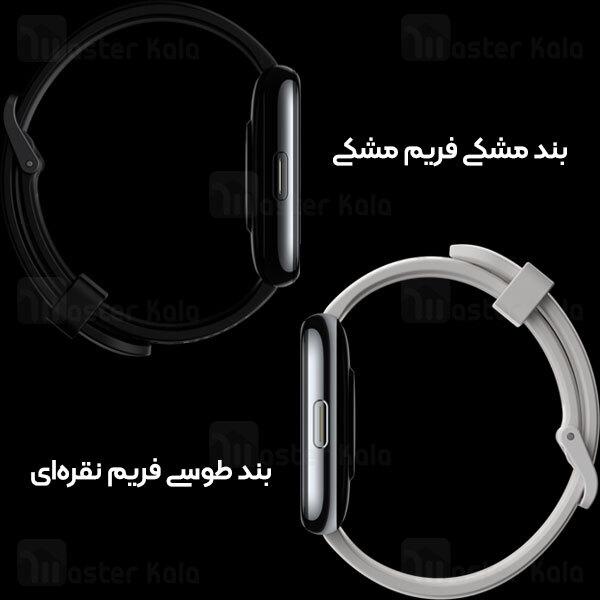 ساعت هوشمند ریلمی Realme Watch 2 Pro Smart Watch RMA2006 نسخه گلوبال