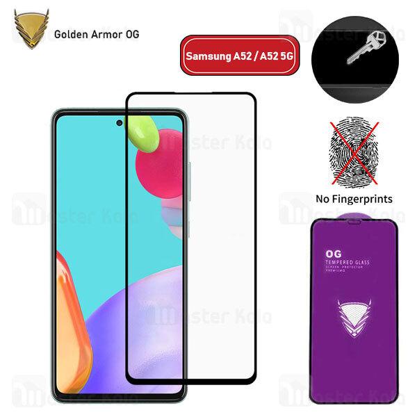 محافظ صفحه شیشه ای تمام صفحه تمام چسب OG سامسونگ Samsung A52 / A52 5G / A51 / M31s / S20 FE / FE 5G