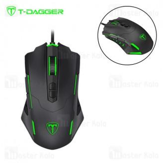 موس سیمی گیمینگ T-Dagger Brigadier T-TGM206 RGB Gaming Mouse دارای 7 کلید