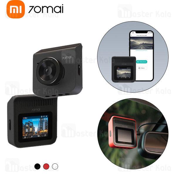 دوربین خودروی شیائومی Xiaomi 70mai Dash Cam A400