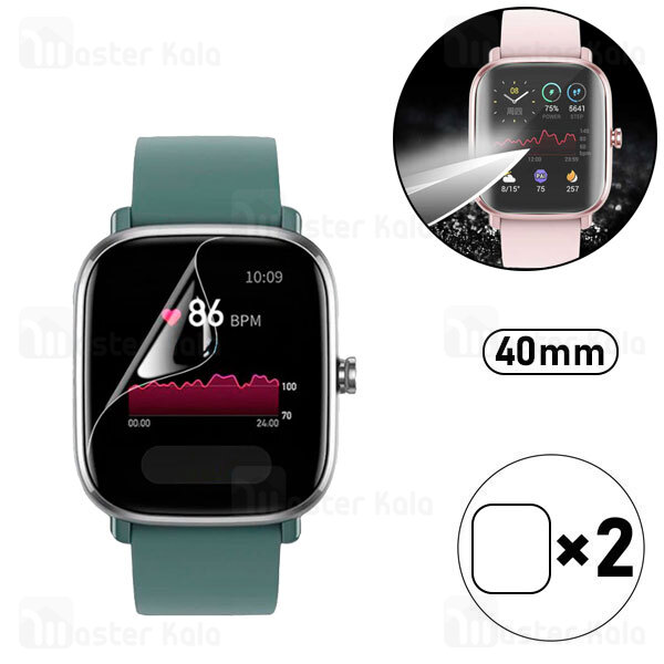 پک 2تایی محافظ نانو ساعت هوشمند شیائومی Xiaomi Amazfit GTS 2 Mini TPU Screen Protector 2Pcs