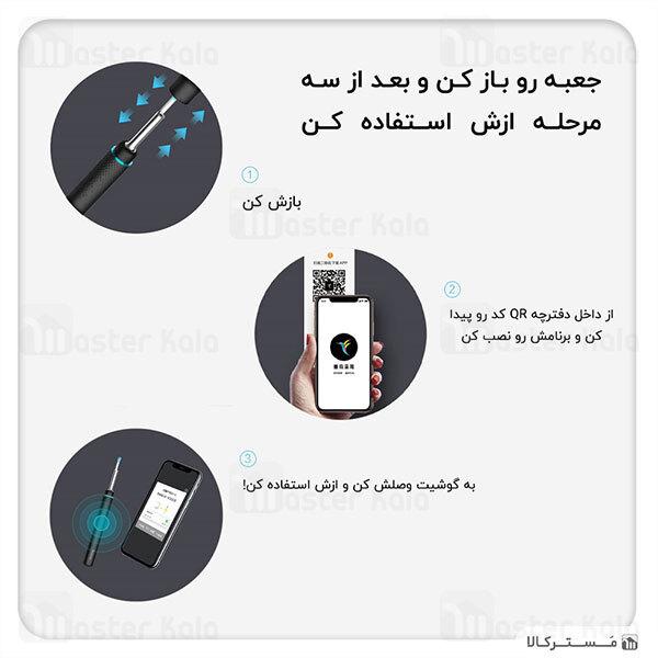 گوش پاک کن هوشمند شیائومی Xiaomi Bebird M9 Pro Intelligent Visual Ear Cleaner