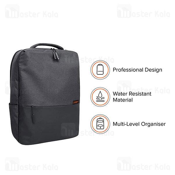 کوله شیائومی Xiaomi Commuter Backpack 21L XDLGX-04 مناسب برای لپ تاپ 15.6 اینچ