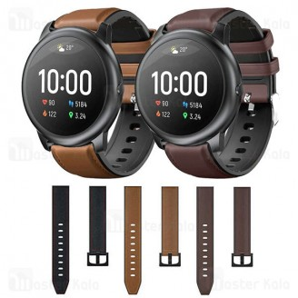 بند چرمی ساعت هوشمند شیائومی Xiaomi Haylou LS05 / RT LS05S Leather Strap