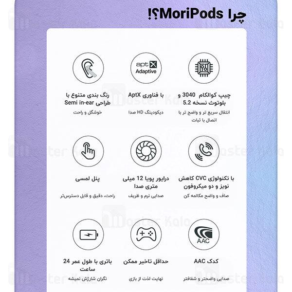 هندزفری بلوتوث دوگوش شیائومی Xiaomi Haylou MoriPods T33 AptX CVC8 TWS Earphones