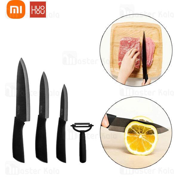 ست 4 عددی چاقو سرامیکی شیائومی Xiaomi HuoHou Nano Ceramic Knife Set 4 pcs