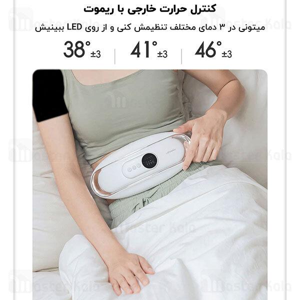 ماساژور الکتریکی کمر و شکم شیائومی Xiaomi Leravan EMS Waist Massager LJW001-YPWT