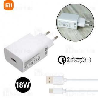 شارژر اصلی فست شارژ شیائومی Xiaomi MDY-10-EF Power Adapter QC3.0 توان 18 وات به همراه با کابل