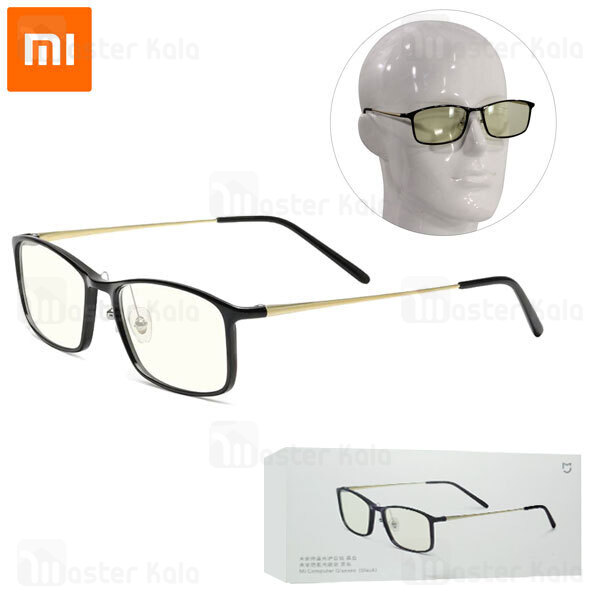 عینک محافظ چشم شیائومی Xiaomi Mi Computer Glasses HMJ01TS