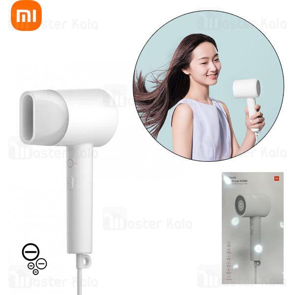 سشوار شیائومی Xiaomi Mi Ionic Hair Dryer H300 CMJ01ZHM 1600W