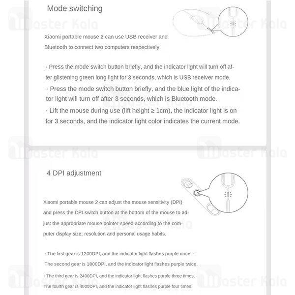 موس وایرلس بلوتوث شیائومی Xiaomi Mi Portable Mouse 2 BXSBMW02