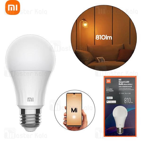 لامپ هوشمند شیائومی Xiaomi Mi Smart LED Bulb Warm White XMBGDP01YLK