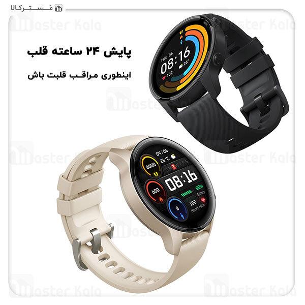 ساعت هوشمند شیائومی Xiaomi Mi Watch Smart Watch Sportswear Style XMWTCL02 نسخه گلوبال